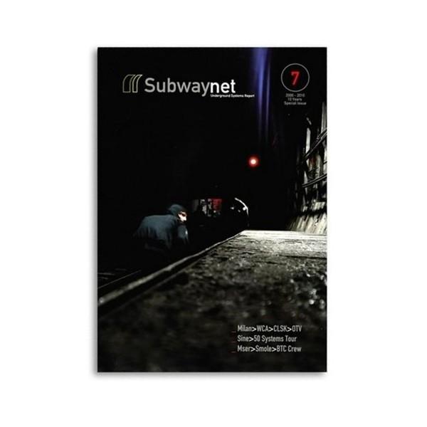 "Magazin ""Subway Net #7"""