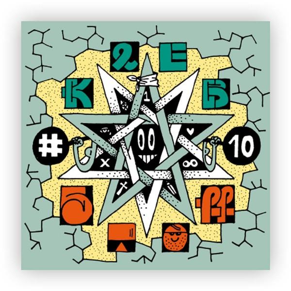 """Stickermagazin """"Klebstoff #10"""""""