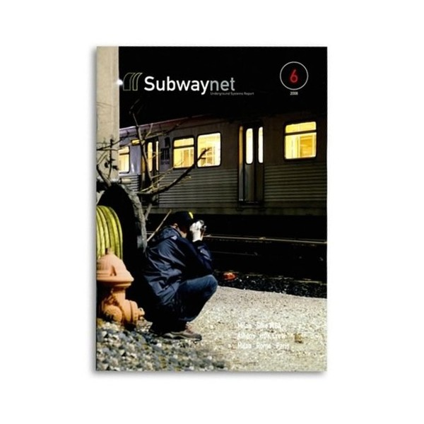 "Magazin ""Subway Net #6"""