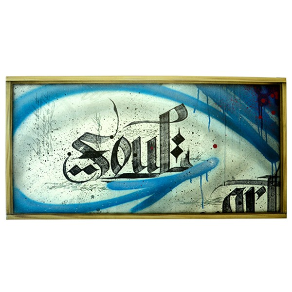 """Zester - Soul Art (Original)"" 40x80cm"