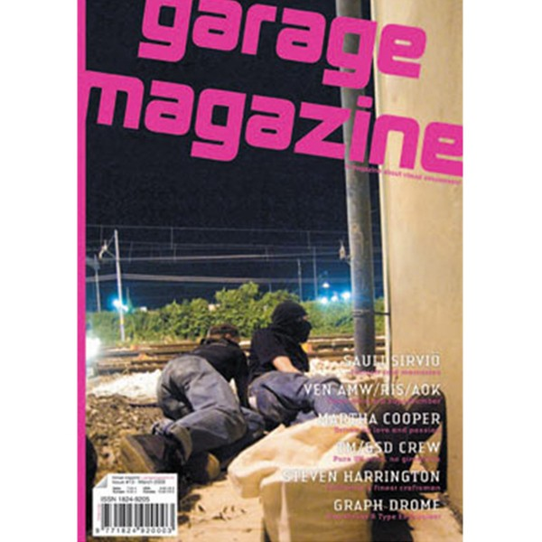 "Magazin ""Garage #13"""