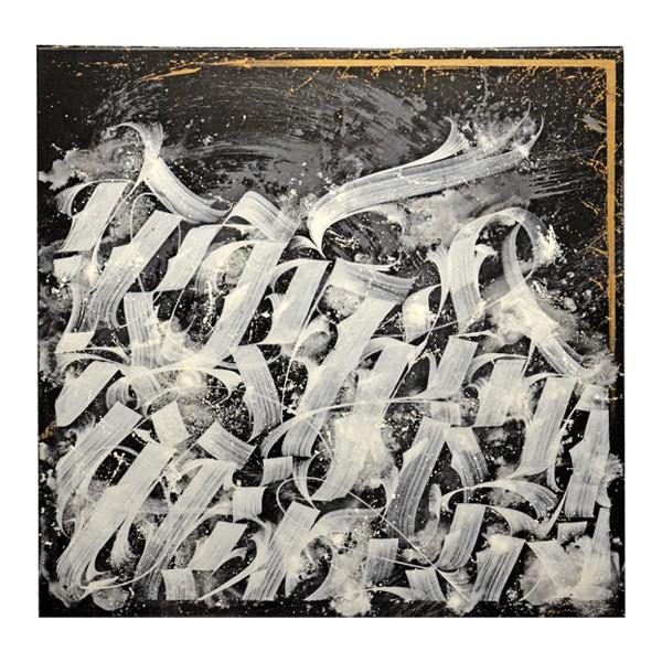 """""""BurnOne - The Golden Dash (Original)"""" 100x100cm"""